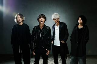 ONE OK ROCK 2016 '35xxxv' Asia Tour
