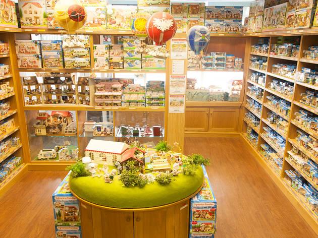 Sylvanian Families Shop