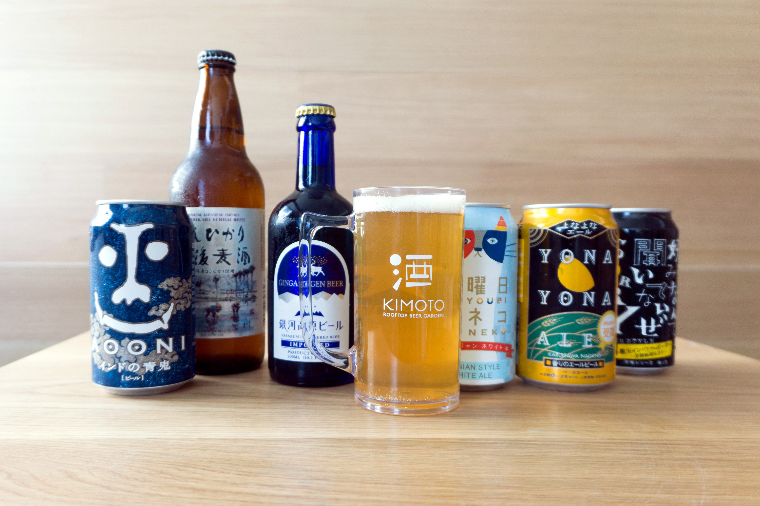 <p>Beers at Kimoto Rooftop Beer Garden</p>