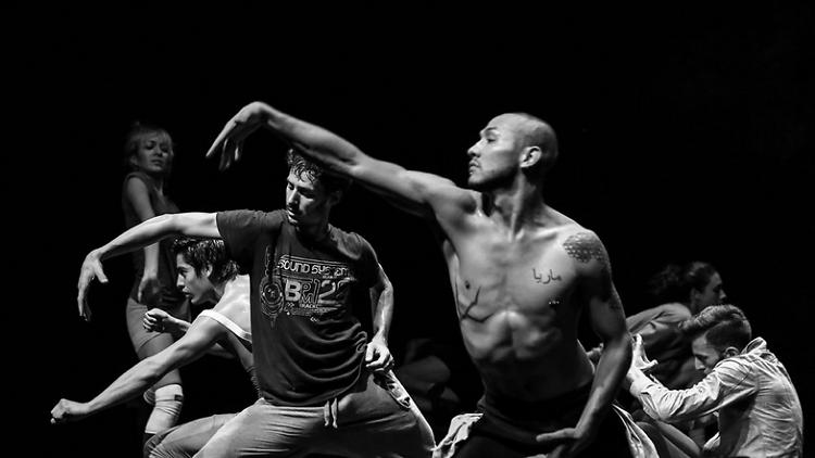 El ballet contemporáneo presenta su coreografía Inside: identity