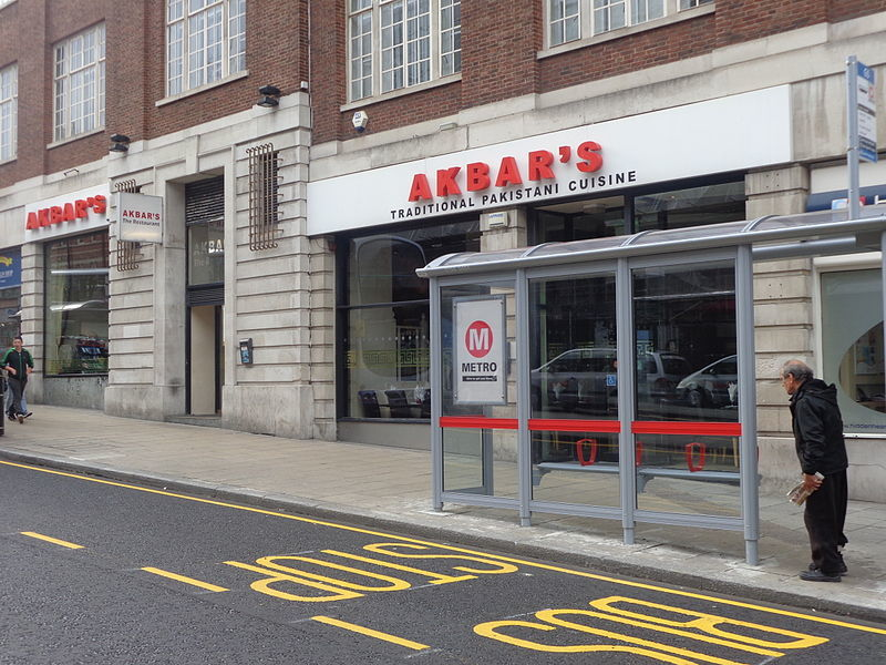 Akbar's Leeds Eastgate