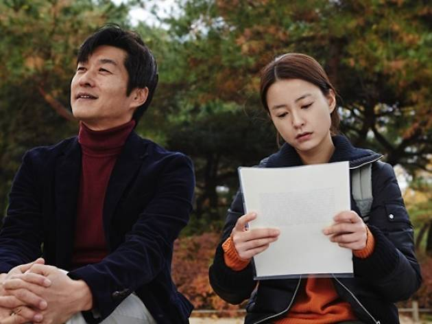 'Sunhi' de Hong Sang-soo