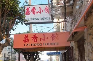 Lai Hong Lounge