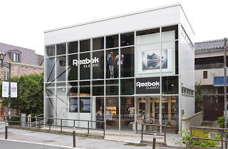 Reebok Classic Store