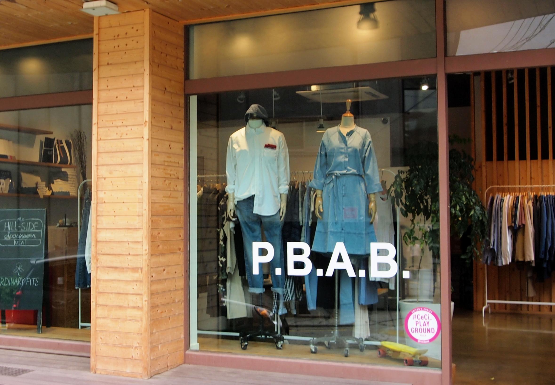 Editor's pick: P.B.A.B