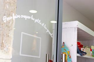 La Prunelle de mes yeux (© EP / Time Out Paris)