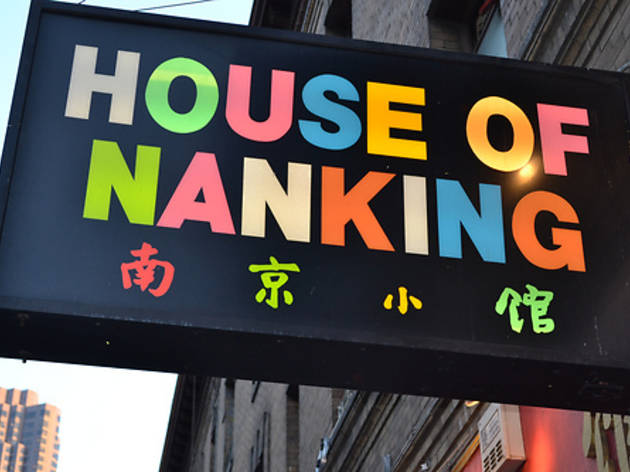 House of Nanking