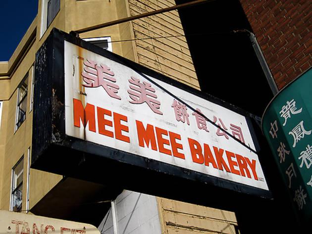 Mee Mee Bakery