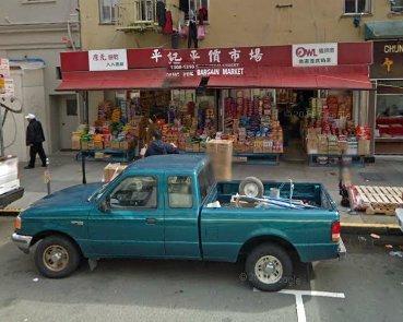 Pang Kee Bargain Market