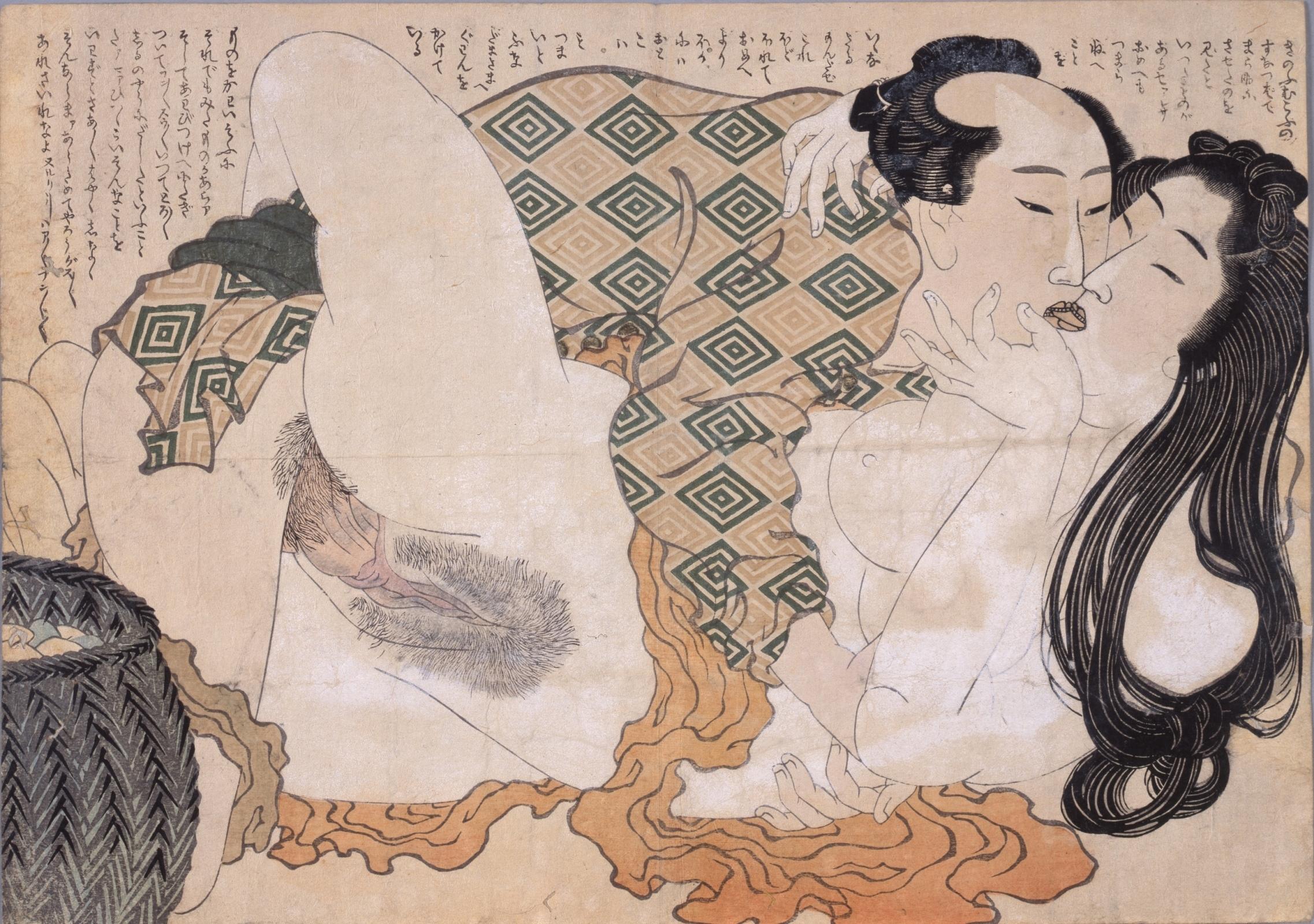 Shunga Katsushika Hokusai