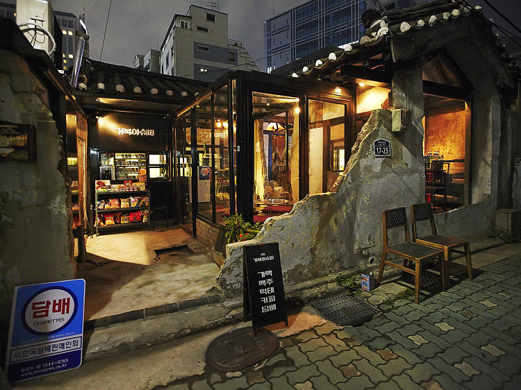 22:00~24:00 ▶ 서울 가맥집에서 즐기는 값싸고 낭만 있는 한 잔