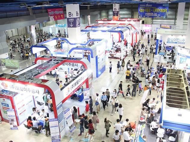 Korea Study Abroad and Emigration Fair  2015