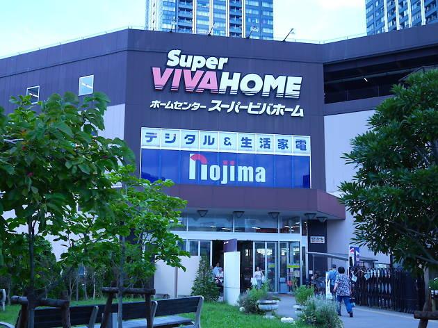 スーパービバホーム豊洲店