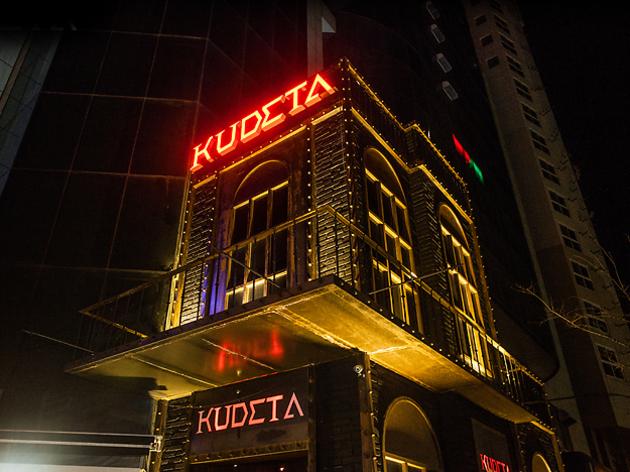 부산 쿠데타(KUDETA)