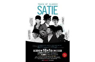 TOUCH OF CLASSIC-SATIE-