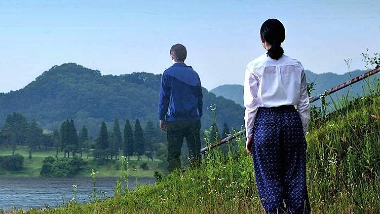 Kiyoshi Kurosawa - Vers l'autre rive