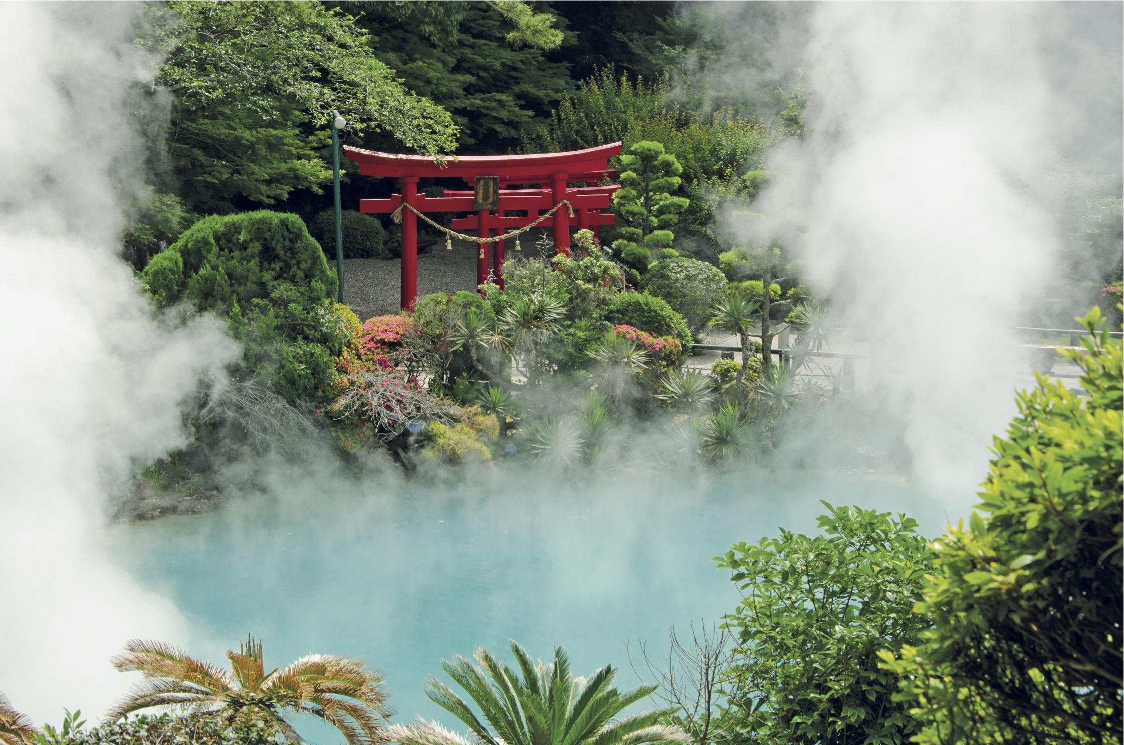 Beppu onsen, Oita