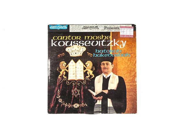 'Cantor Moshe Koussevitzky: Hatorah Hakedoshah' (1959)