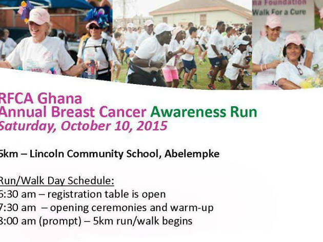 Run for a Cure Africa, Lincoln Community School, Accra, Ghana