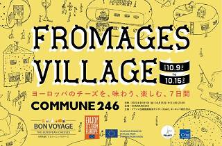 Fromages Village