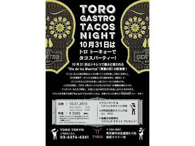 TORO GASTRO TACOS NIGHT