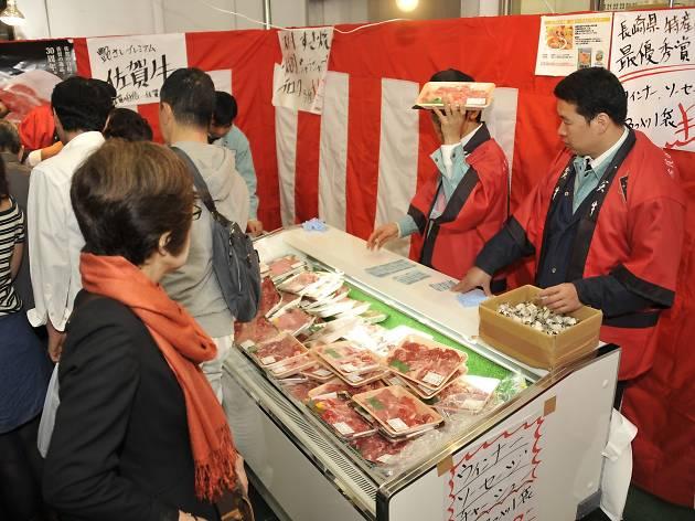Tokyo Meat Market Festival