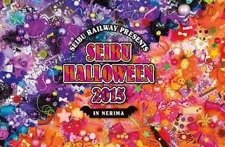 Seibu Halloween 2015