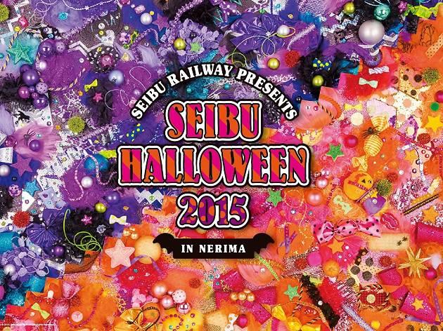 SEIBU HALLOWEEN 2015 in NERIMA