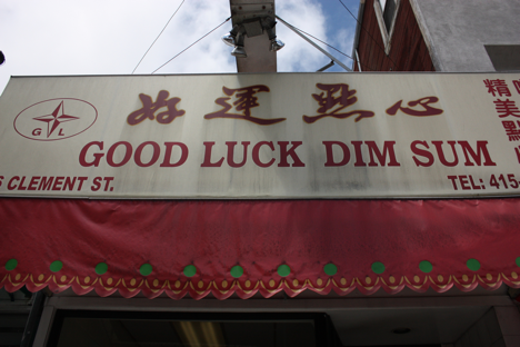 Good Luck Dim Sum, one of the best restaurants in San Francisco