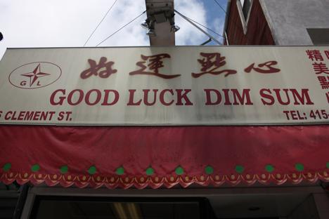 Good Luck Dim Sum