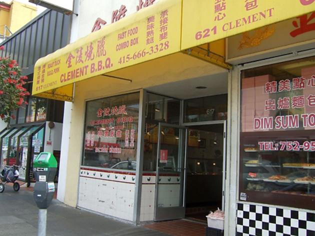 Clement Restaurant, one of the best restaurants in San Francisco