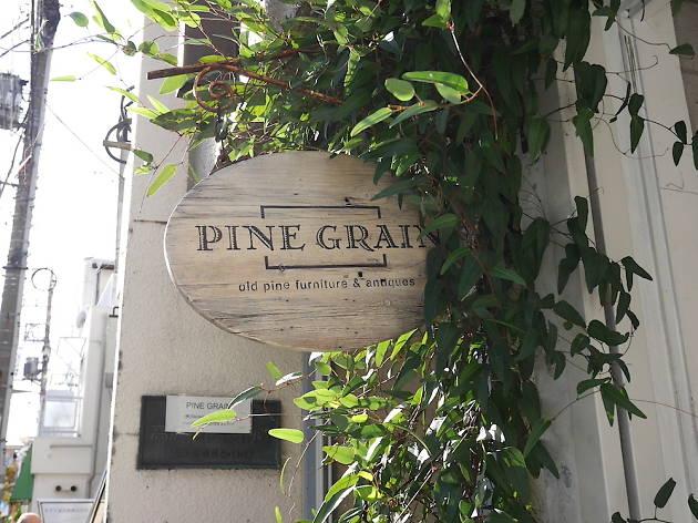 PINE GRAIN