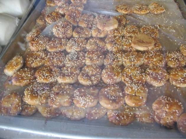 Good Mong Kok Bakery