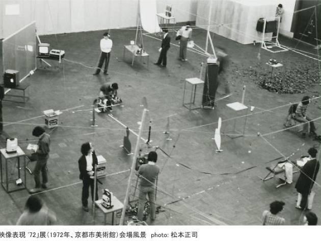 Re: play 1972/2015 ー「映像表現 '72」展、再演