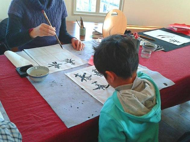 Calligraphie Guimet