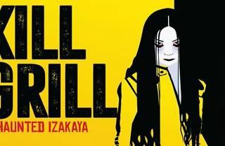 Fat Rice's Kill Grill