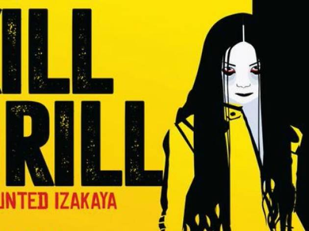Fat Rice transforms into Kill Grill this Halloween