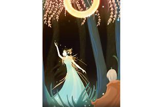 Homenaje a El señor de los anillos: 60 años de elfos, hobbits, enanos y magos