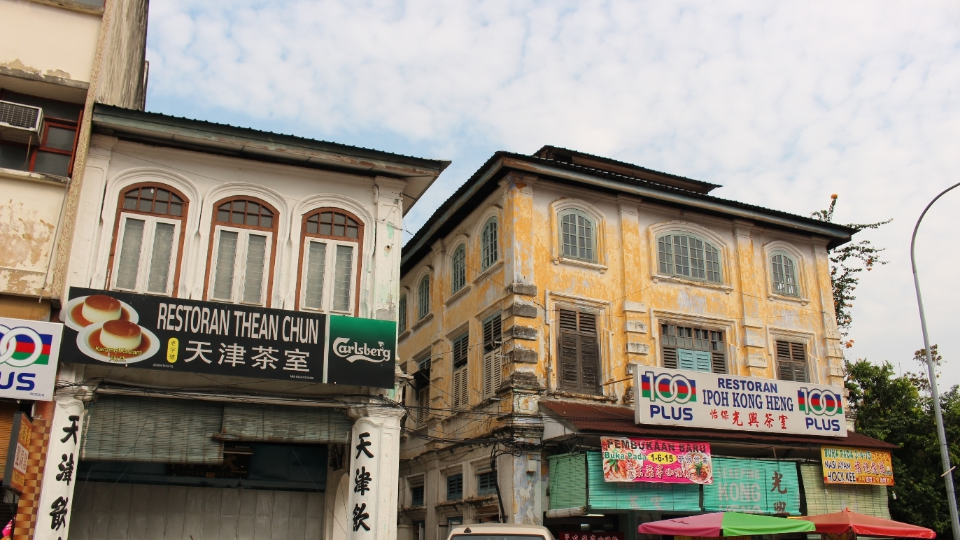 Guide to Ipoh