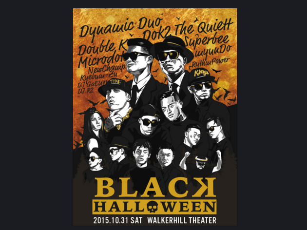 Black Halloween Party