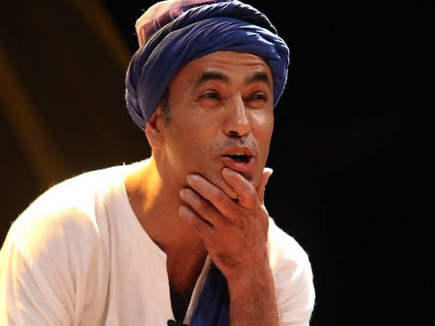 Ali El Aziz