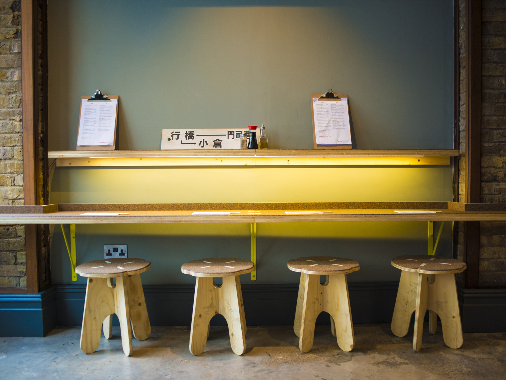 Nanban, 426 Coldharbour Lane, Brixton, London SW9 8LF. Photography by Jamie Lau for Time Out