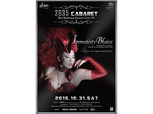 2035 Cabaret