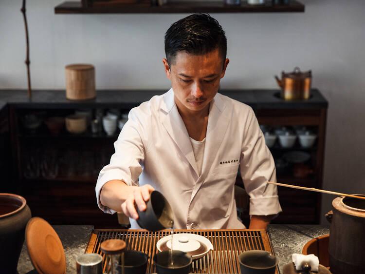 櫻井焙煎研究所
