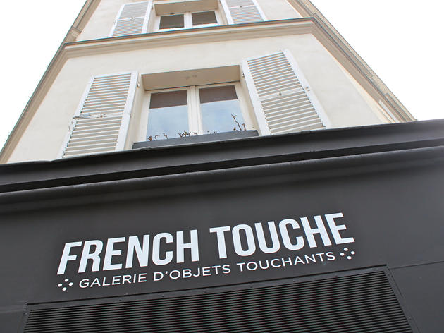 French Touche
