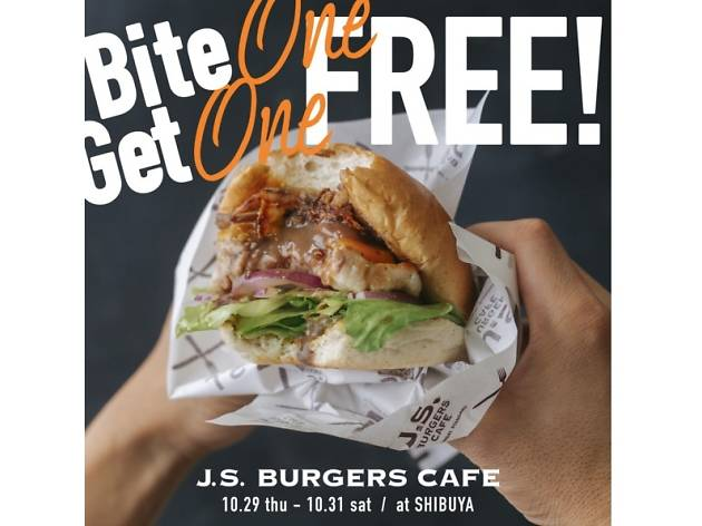 Bite one Get one Free!