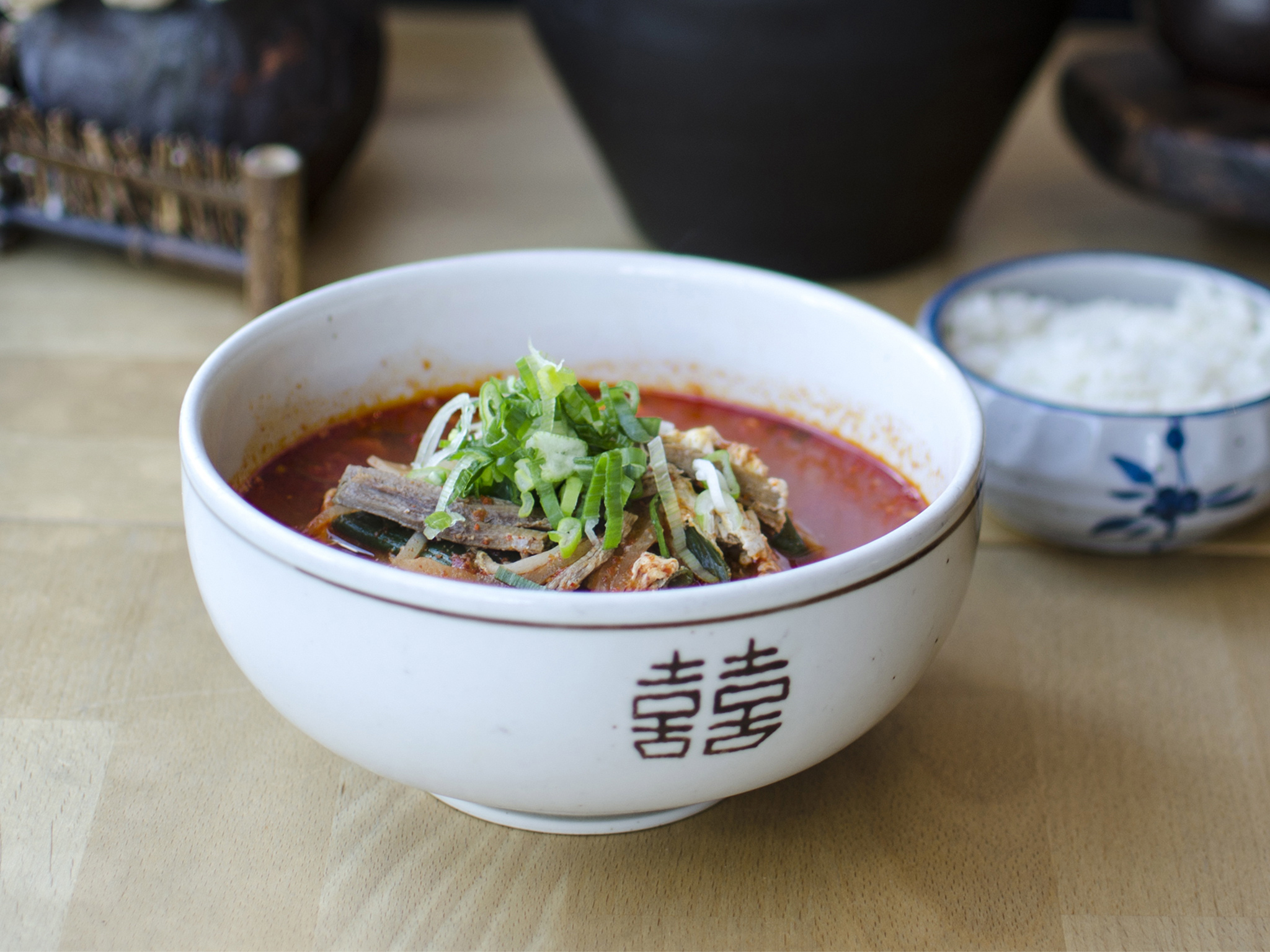London's hottest dishes, Yukgejang at Dotori