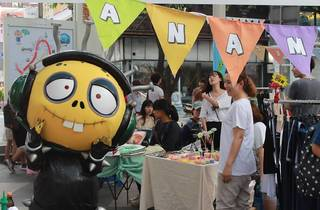 Halloween Cartoon Street Festival