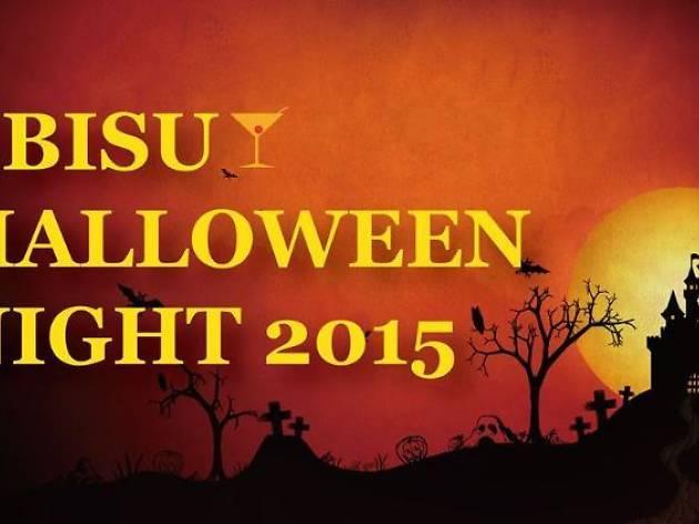 Ebisu Halloween Night