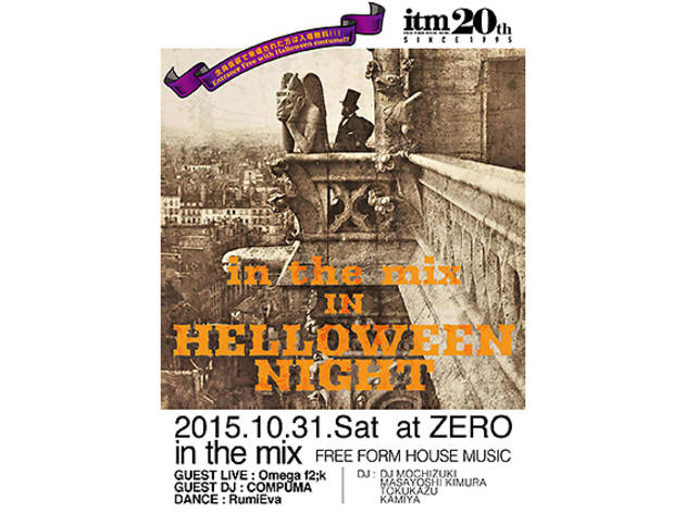 In the Mix Helloween Night